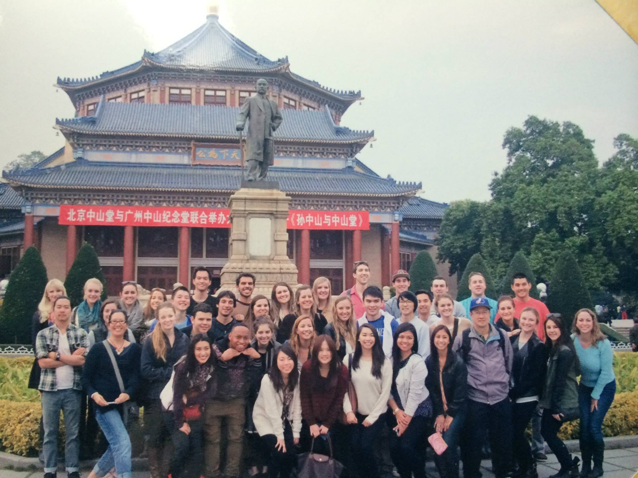 The study abroad group in Guangzhou, China.