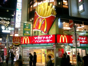Nintendo-Partners-With-McDonalds-In-Japan
